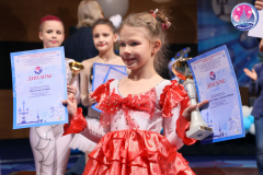 VIII МФК ЗИМНЯЯ СЮИТА-Без Границ-138
