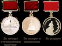 Медали фестиваля